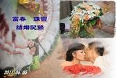 富春珠靈結婚記錄隨選(總張數1188張):1.jpg
