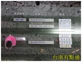 烏石港環境教育中心:2.6 (复制).JPG