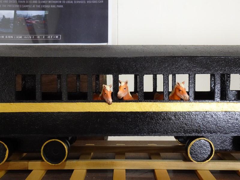 車埕木業展示館:3.4生畜車廂 (複製).JPG