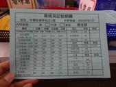 南桃吳記蛤俐:3.2 (複製).JPG