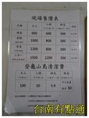 烏石港環境教育中心:2.5 (复制).JPG