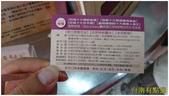 同記安平豆花:1.14 (复制).JPG