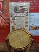 三和餅舖:1.6報紙 (複製).JPG