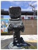 鬼太郎妖怪村加浮水印:7.死神吃西瓜 (複製).JPG