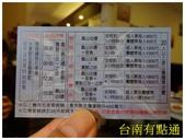 烏石港環境教育中心:2.3 (复制).JPG