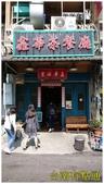 鑫華茶餐廳:1.1 (复制).JPG