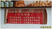 鑫華茶餐廳:1.3規定 (复制).JPG