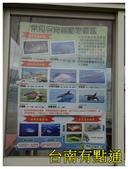 烏石港環境教育中心:2.4 (复制).JPG