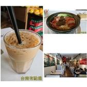 鑫華茶餐廳:相簿封面