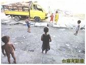 taboan魚乾市場:13下城的小孩 (複製).JPG
