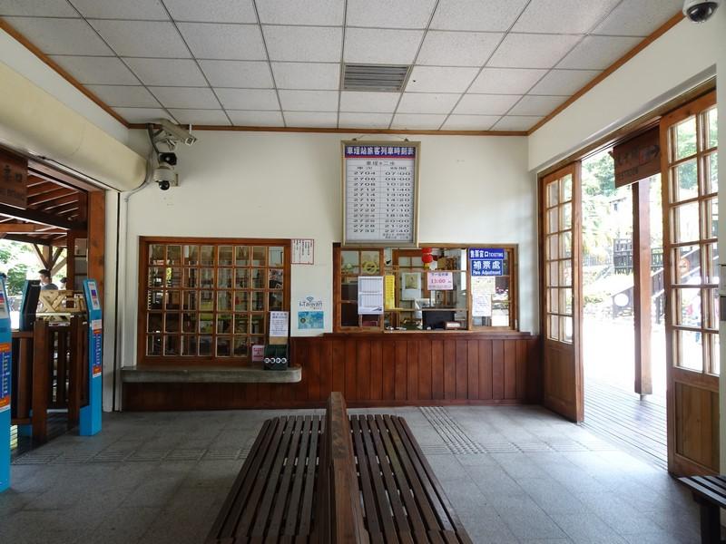 車埕木業展示館:4.7站 (複製).JPG