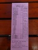 大觀冰店:1.6 (複製).JPG
