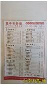 鑫華茶餐廳:2.1 (复制).JPG