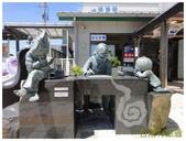 鬼太郎妖怪村加浮水印:2.水木茂先生作畫雕像 (複製).JPG