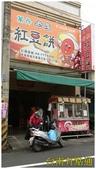 萬丹采風紅豆餅:1.11老李紅豆餅 (复制).JPG