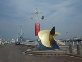 陽明海洋探索館:1.1 (複製).JPG