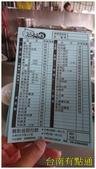 王氏魚皮:1.6 (复制).JPG