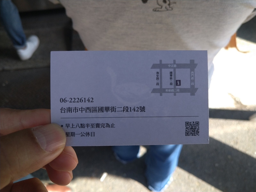 葉家小卷米粉:1.10 (複製).JPG