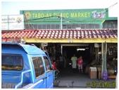 taboan魚乾市場:5taboan公有市場 (複製).JPG