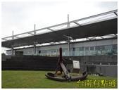 烏石港環境教育中心:1.3 (复制).JPG