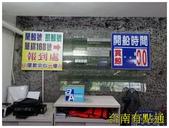 烏石港環境教育中心:2.1 (复制).JPG