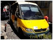聖若熟城堡:4.737小型接駁車 (複製).JPG