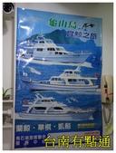 烏石港環境教育中心:2.2 (复制).JPG
