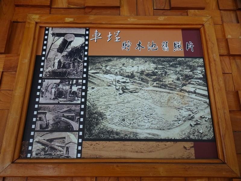 車埕木業展示館:0.6 (複製).JPG