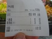 中壢馬卡龍汽車旅館:1.9 (複製).JPG