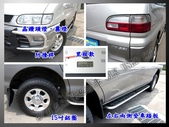 正00年 三菱 Space Gear 2.4 銀灰色 手排 頂級4WD 高腳 7座 螢幕 5門 滑門:6-.jpg