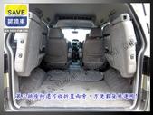 正00年 三菱 Space Gear 2.4 銀灰色 手排 頂級4WD 高腳 7座 螢幕 5門 滑門:8-2.jpg