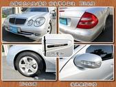 06年 BENZ W211 E280 3.0銀 黑內裝 阿曼加 跑車版 新型七速 全景天窗 烏眼楓木:6.jpg