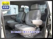 正00年 三菱 Space Gear 2.4 銀灰色 手排 頂級4WD 高腳 7座 螢幕 5門 滑門:3.jpg