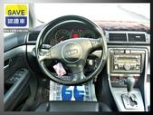 04年出廠 AUDI A4 B6 8E 1.8T 黑色 頂級天窗 渦輪增壓 方向盤換檔鍵 黑內裝 :4-.jpg