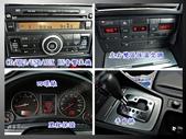 04年出廠 AUDI A4 B6 8E 1.8T 黑色 頂級天窗 渦輪增壓 方向盤換檔鍵 黑內裝 :5-.jpg