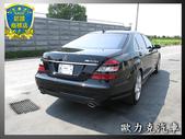 {歐力克-save認證車}正07年 M-BENZ 賓士 S550 5.5 黑/黑 市場稀有 極致尊榮:正07年 BENZ S550L 02.jpg