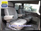 正00年 三菱 Space Gear 2.4 銀灰色 手排 頂級4WD 高腳 7座 螢幕 5門 滑門:3-.jpg