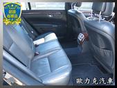 {歐力克-save認證車}正07年 M-BENZ 賓士 S550 5.5 黑/黑 市場稀有 極致尊榮:正07年 BENZ S550L 04.jpg