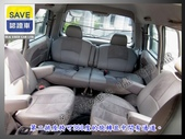 正00年 三菱 Space Gear 2.4 銀灰色 手排 頂級4WD 高腳 7座 螢幕 5門 滑門:3-3.jpg