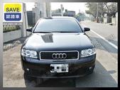 04年出廠 AUDI A4 B6 8E 1.8T 黑色 頂級天窗 渦輪增壓 方向盤換檔鍵 黑內裝 :10.jpg
