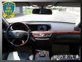 {歐力克-save認證車}正07年 M-BENZ 賓士 S550 5.5 黑/黑 市場稀有 極致尊榮:正07年 BENZ S550L 05.jpg