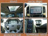 歐力克-save認證車}正05年 FORD 福特 ESCAPE 2.0 棕 頂級天窗雙安版 2WD :E正05年福特 ESCAPE  2.3  棕通SET1.jpg