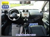 12年 日產 NEW March K13 1.5銀色 雙安 ABS 15吋鋁圈 省油省稅靈活都會小車:4.jpg