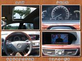 {歐力克-save認證車}正07年 M-BENZ 賓士 S550 5.5 黑/黑 市場稀有 極致尊榮:SET01.jpg