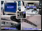正00年 三菱 Space Gear 2.4 銀灰色 手排 頂級4WD 高腳 7座 螢幕 5門 滑門:5.jpg