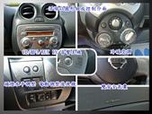12年 日產 NEW March K13 1.5銀色 雙安 ABS 15吋鋁圈 省油省稅靈活都會小車:5.jpg