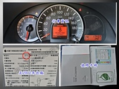 12年 日產 NEW March K13 1.5銀色 雙安 ABS 15吋鋁圈 省油省稅靈活都會小車:5-.jpg