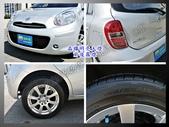 12年 日產 NEW March K13 1.5銀色 雙安 ABS 15吋鋁圈 省油省稅靈活都會小車:6.jpg