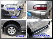 正00年 三菱 Space Gear 2.4 銀灰色 手排 頂級4WD 高腳 7座 螢幕 5門 滑門:6.jpg