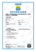 04年 寶馬 E60 525I 2.5銀 總代理 黑內裝 精品M5尾包四出尾管 天窗iDrive中文:S1.jpg